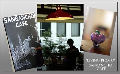 Sanmancho
